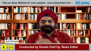 Interview with Dinesh Dixit