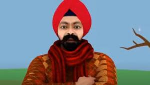 Imagine Singh @ light